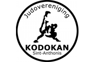 Foto's van Kodokan