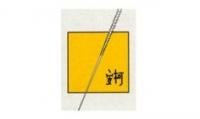 Acupunctuurpraktijk Keizer Karel