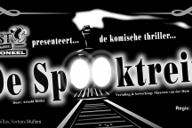 'De Spooktrein' toneelvoorstelling MFA Knillus te Vortum-Mullem
